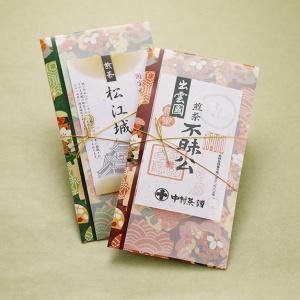gift-tea18