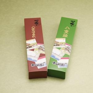 gift-tea16