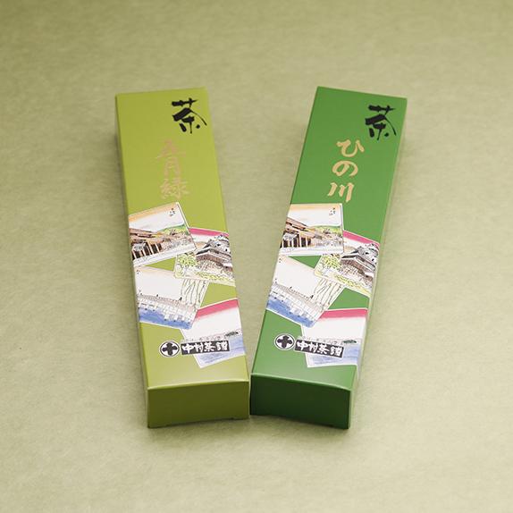 gift-tea19