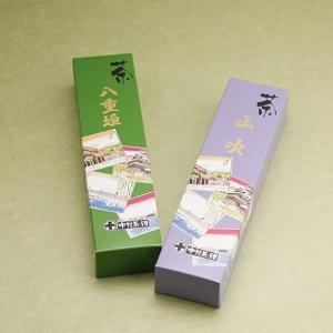 gift-tea15