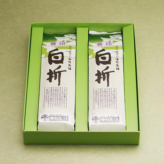 gift-tea2