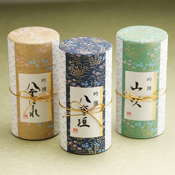 gift-tea5