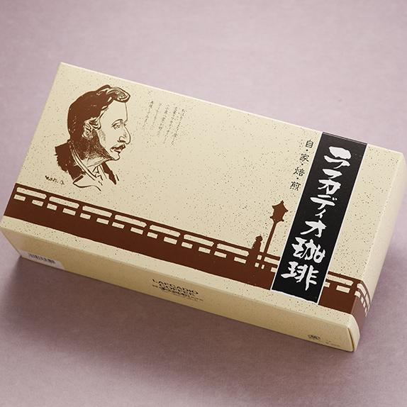 gift-cafe1