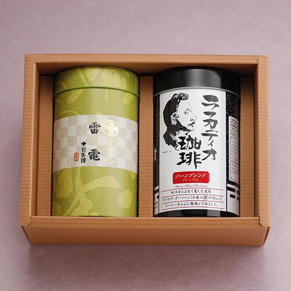 gift-cafe2