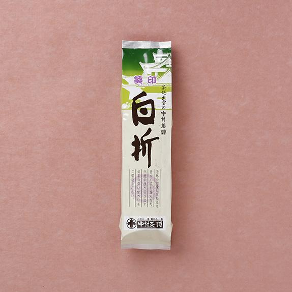 nakamura-etc13