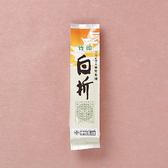 nakamura-etc12