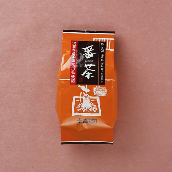 nakamura-etc6