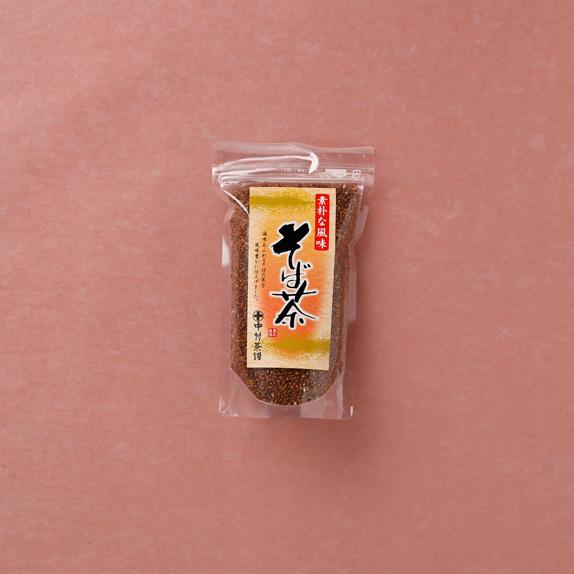 nakamura-etc1