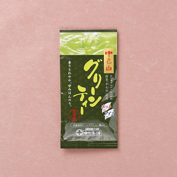 nakamura-etc17