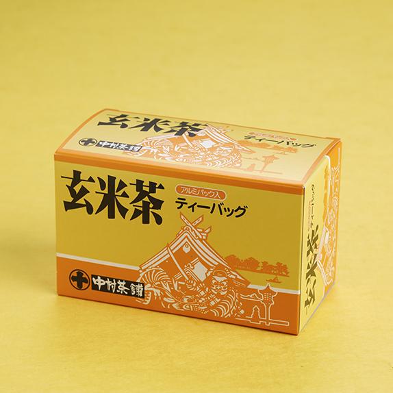 tea-bag11