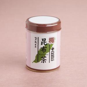 nakamura-etc15