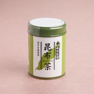 nakamura-etc16