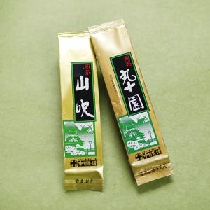 gift-tea13