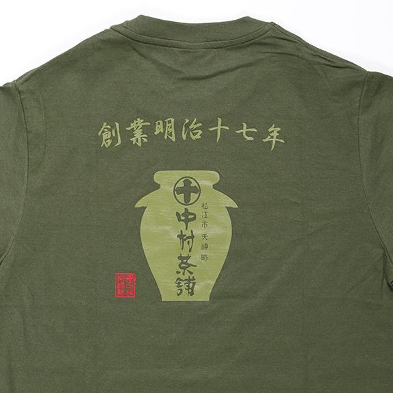 tshatsu1