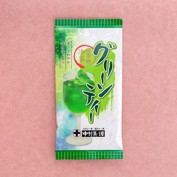 nakamura-etc19