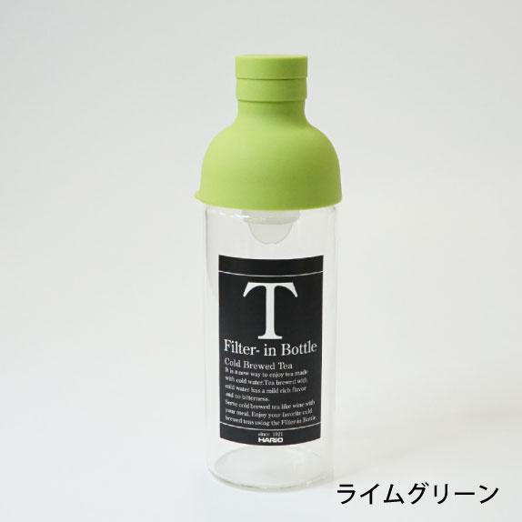 convenient2-300ml
